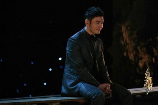 """《幻乐之城》今晚开播 黄晓明演绎人生""""独木桥"""" 任素汐《时光机》引人落泪"""