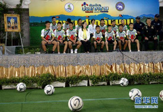 (外代一线)(6)泰国少年足球队山洞获救后首次露面