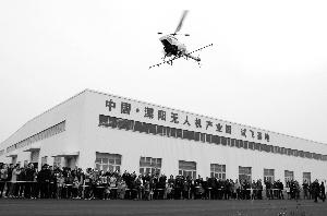 常州溧阳别桥打造中国最大无人机产业集聚中心