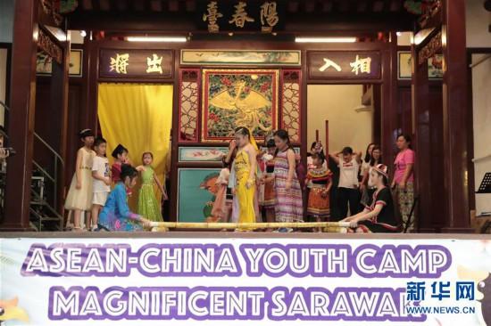 中国东盟青少年交流营文艺汇演在马来西亚举行