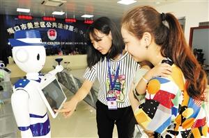 海口市美兰区智能法律机器人服务市民面对面