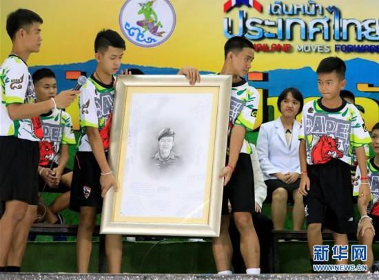 (外代一线)(8)泰国少年足球队山洞获救后首次露面