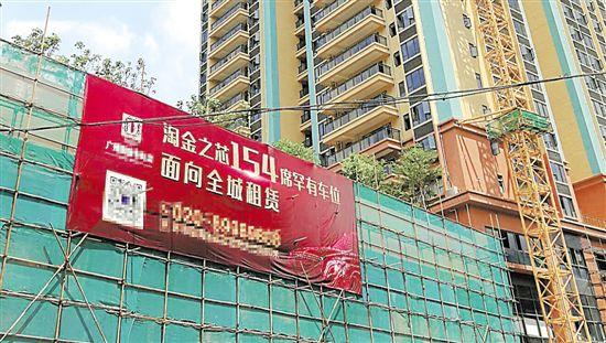 广州一小区拟出售人防车位售价高达80万元起