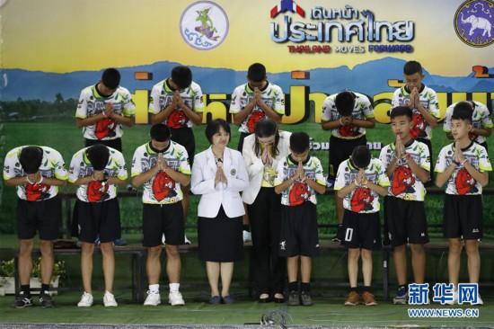 (外代一线)(3)泰国少年足球队山洞获救后首次露面