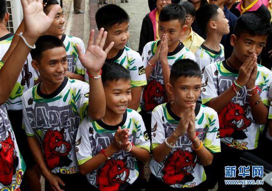 (外代一线)(9)泰国少年足球队山洞获救后首次露面
