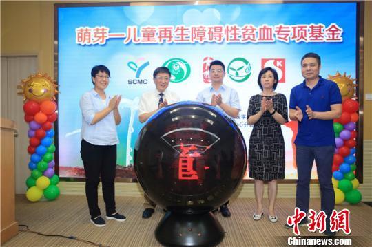 上海启动专项救助基金救助贫困再生障碍性贫血患儿