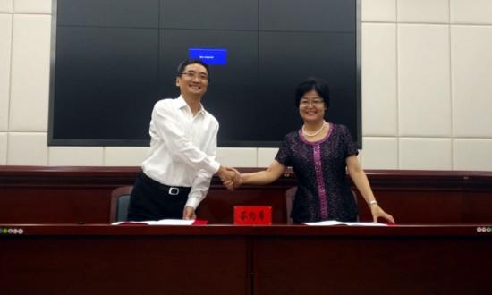 """宁夏教育厅与三大通信运营商携手共推""""互联网+教育""""发展"""