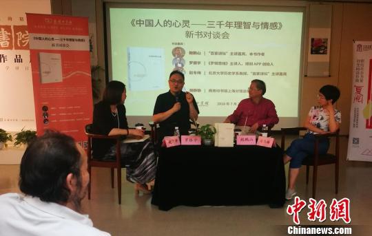 鲍鹏山新作展示文学世界里的中国心灵