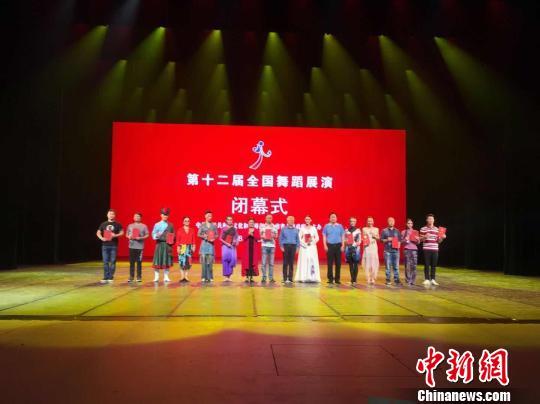 第十二届全国舞蹈展演昆明闭幕精品节目还将进行巡演