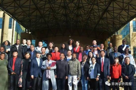 搭桥梁促合作——中国农业代表团访问博茨瓦纳