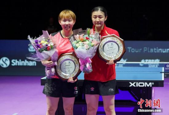 中国队包揽韩国乒乓球公开赛女双、女单冠亚军