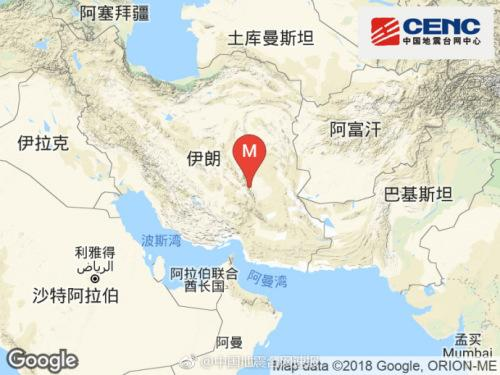 伊朗发生5.5级地震震源深度20千米
