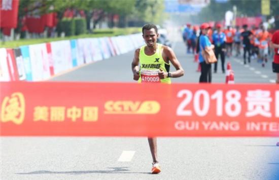2018贵阳国际马拉松赛圆满落幕