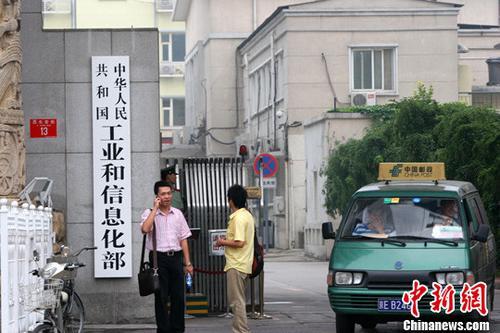 工信部:中国集成电路产业核心技术取得突破