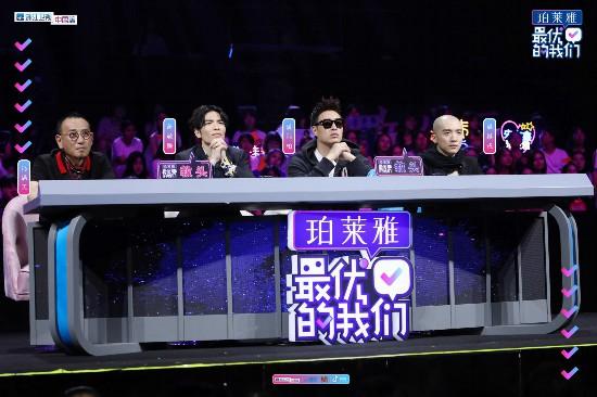 《最优的我们》裘继戎冯满天助阵 中国元素主题竞演精彩纷呈