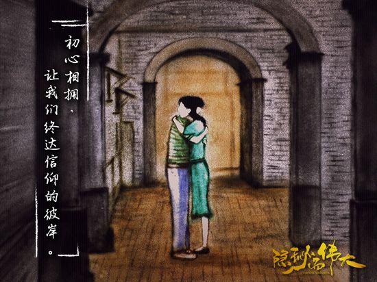 """《隐秘而伟大》李易峰金晨演绎""""烟火民国"""""""