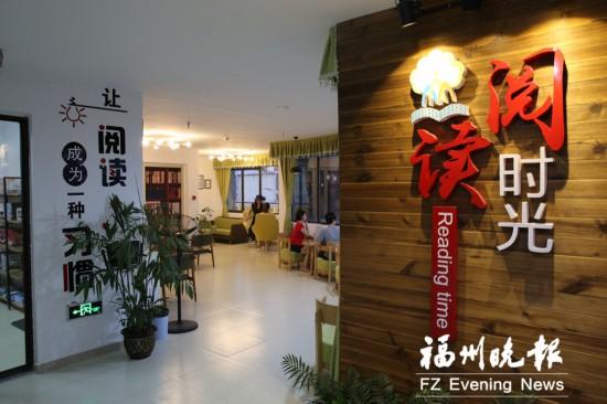 """福州连江凤城:提升文化""""精气神"""""""