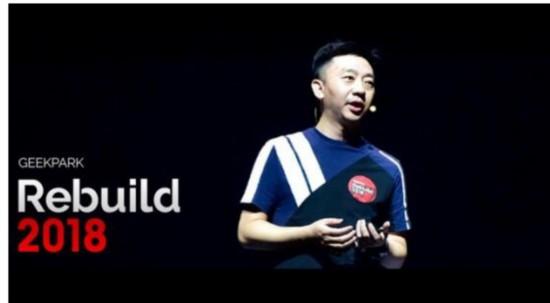 出门问问李志飞:当语音技术从前沿变为基石,未来还有多少想象的可能?