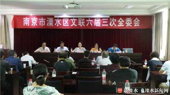 南京溧水加强文艺阵地建设 提升市民欣赏水平