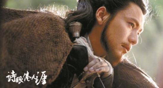 陳坤周迅拍攝《詩眼倦天涯》 徐浩峰執導