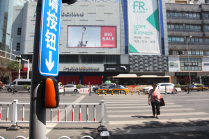 智能信号灯亮相徐州 行人按一下多10秒绿灯