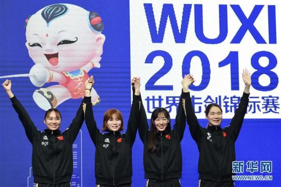 (体育)(14)击剑――世锦赛:中国队夺得女子重剑团体铜牌