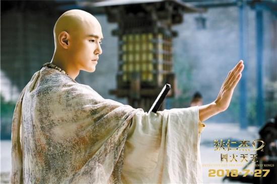 《狄仁杰之四大天王》特效惊艳 剧情无甚余味 演员表演浮夸
