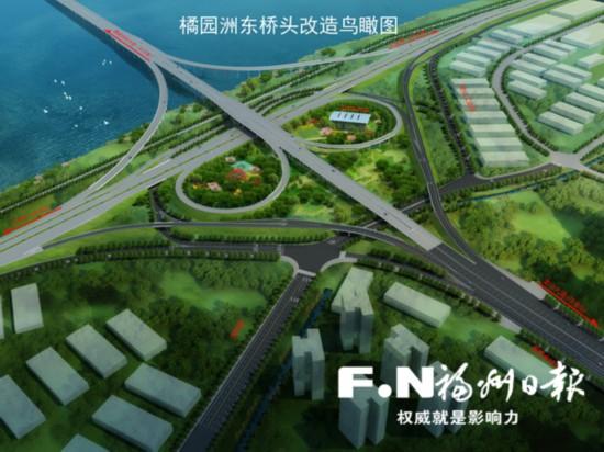 橘园洲大桥_橘园洲大桥东桥头及周边拓宽改造工程效果图.