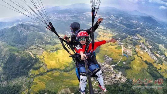 广西首个青少年航空科普飞行营地落户都安