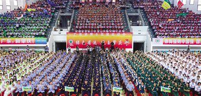 广东省运会8月8日开幕 大美肇庆盛装迎客