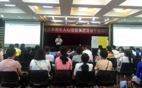 宁夏举办未成年人心理健康教育培训班 呵护孩子成长