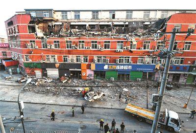 北京丰台一大厦部分坍塌致人轻伤