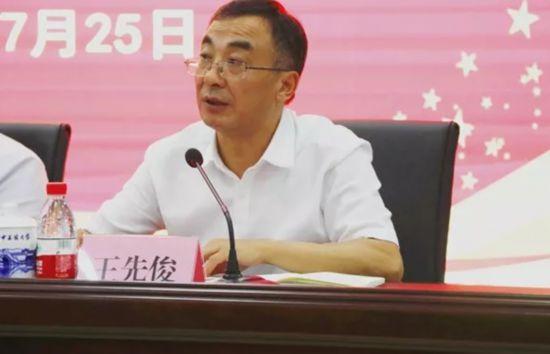 省委决定:王先俊任安徽中医药大学党委书记(简