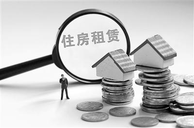 北京市住房租赁合同征求意见出租人租期内不得单方面涨租金夜来香电影社区