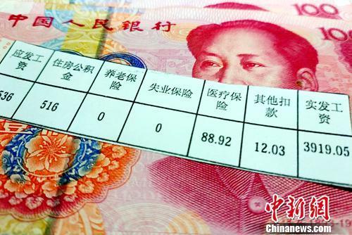 个税改革征集意见逾13万条 网友:应从8000元起征