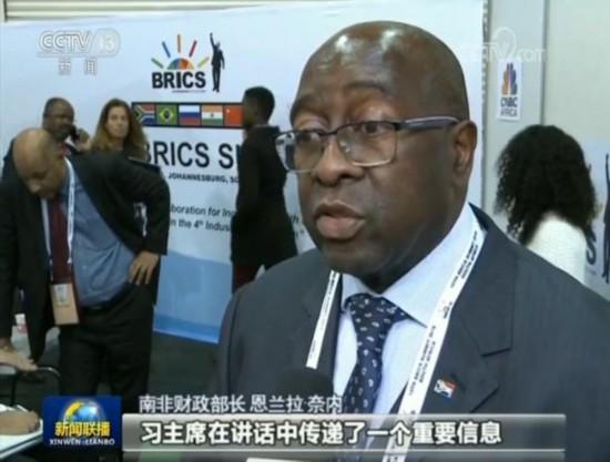 海外各界:习主席讲话引领金砖发展和全球合作