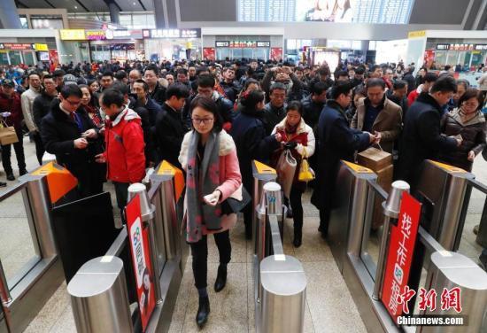 多部门在北京南站召开现场会 研究运输保障等措施