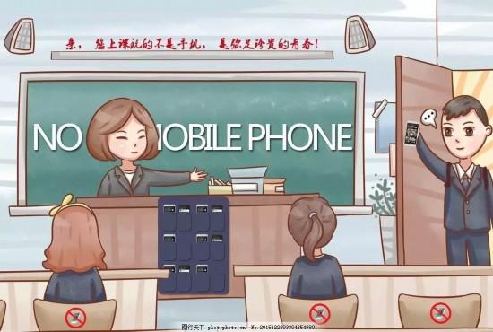 欧洲多国中小学生上学不能带手机?希腊教师都被限制…