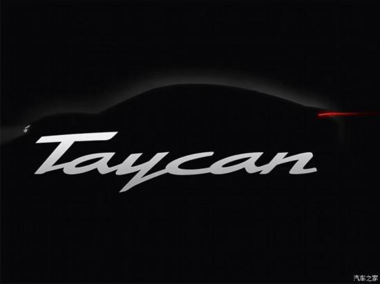 保时捷 Taycan 2018款 基本型