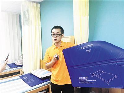 重庆首个市级示范社区养老服务中心明投用