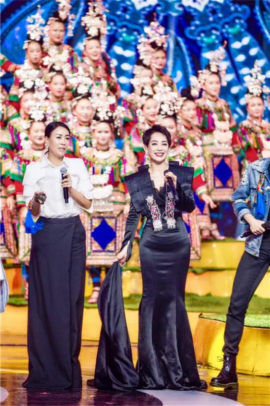宁静《跨界歌王》总决赛演唱《好花红》