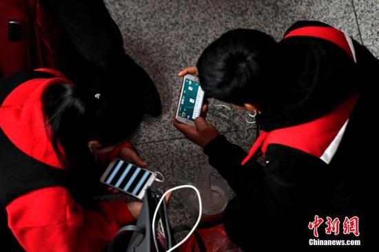 北京赛车pk拾信誉微信群:工信部就个人信息安全问询调查携程等多家企业