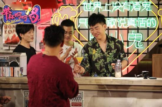 《举杯呵呵喝2》 胡彦斌谈杨超越 坦然面对评价