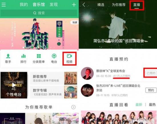 二十岁生日之际,蔡徐坤首张EP将在QQ音乐上线