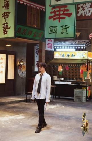 """《幻乐之城》尹正重返港片时代 周笔畅霸气宣言""""不打安全牌"""""""
