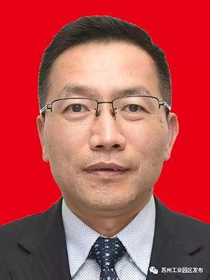 丁立新任苏州工业园区党工委副书记、管委会主任
