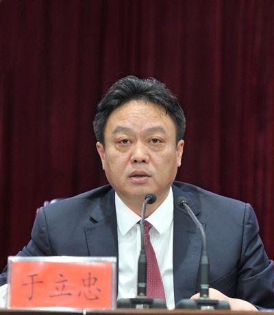 中共海安市委十三届五次全体会议举行