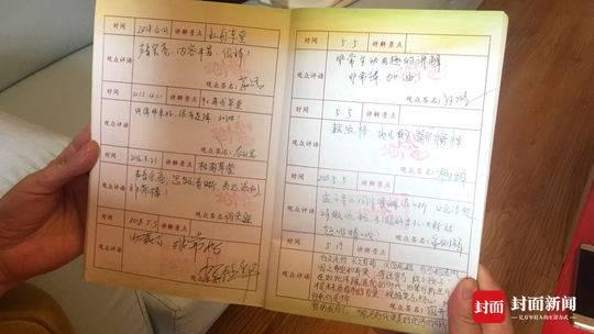 """别人家的孩子10岁熟背千首诗,闯进央视《中国诗词大会》""""百人团"""""""