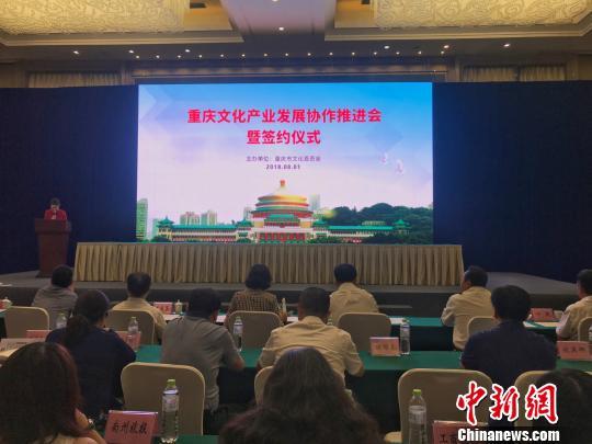 重庆2020年将建40个特色文化小镇