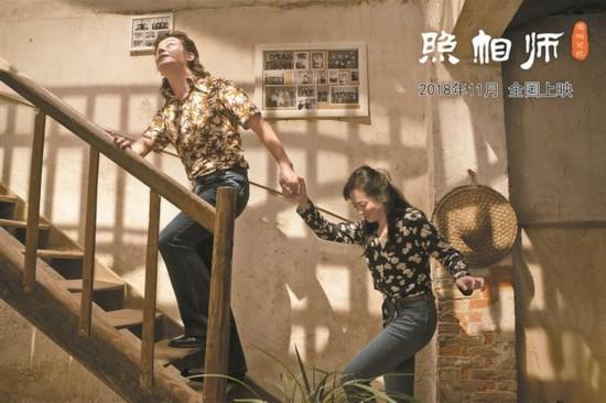 原标题:电影声画记录深圳变迁 《照相师》海报